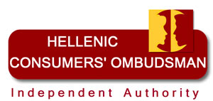 Hellenic Consumers' Ombudsman